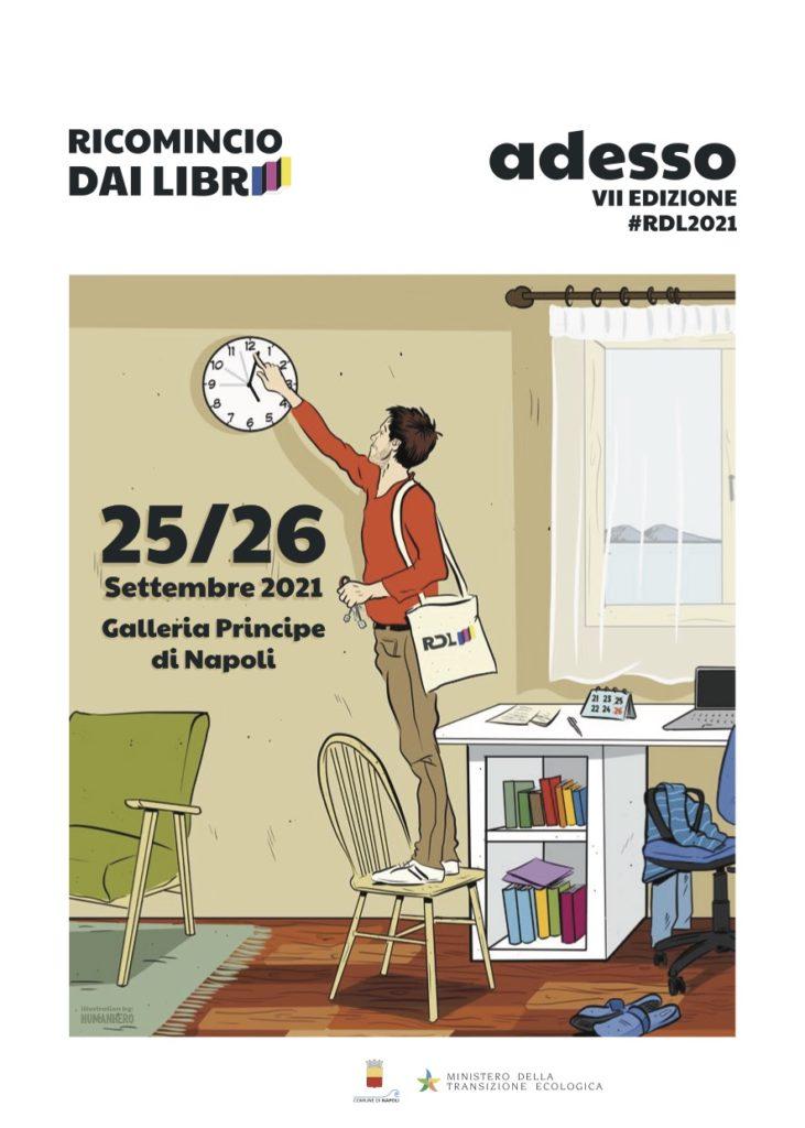"""Manifesto della fiera di Napoli """"Ricomincio dai libri""""."""